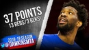 Joel Embiid Full Highlights 2019.02.05 76ers vs Raptors - 37 Pts, 13 Rebs, 4 Blks! | FreeDawkins