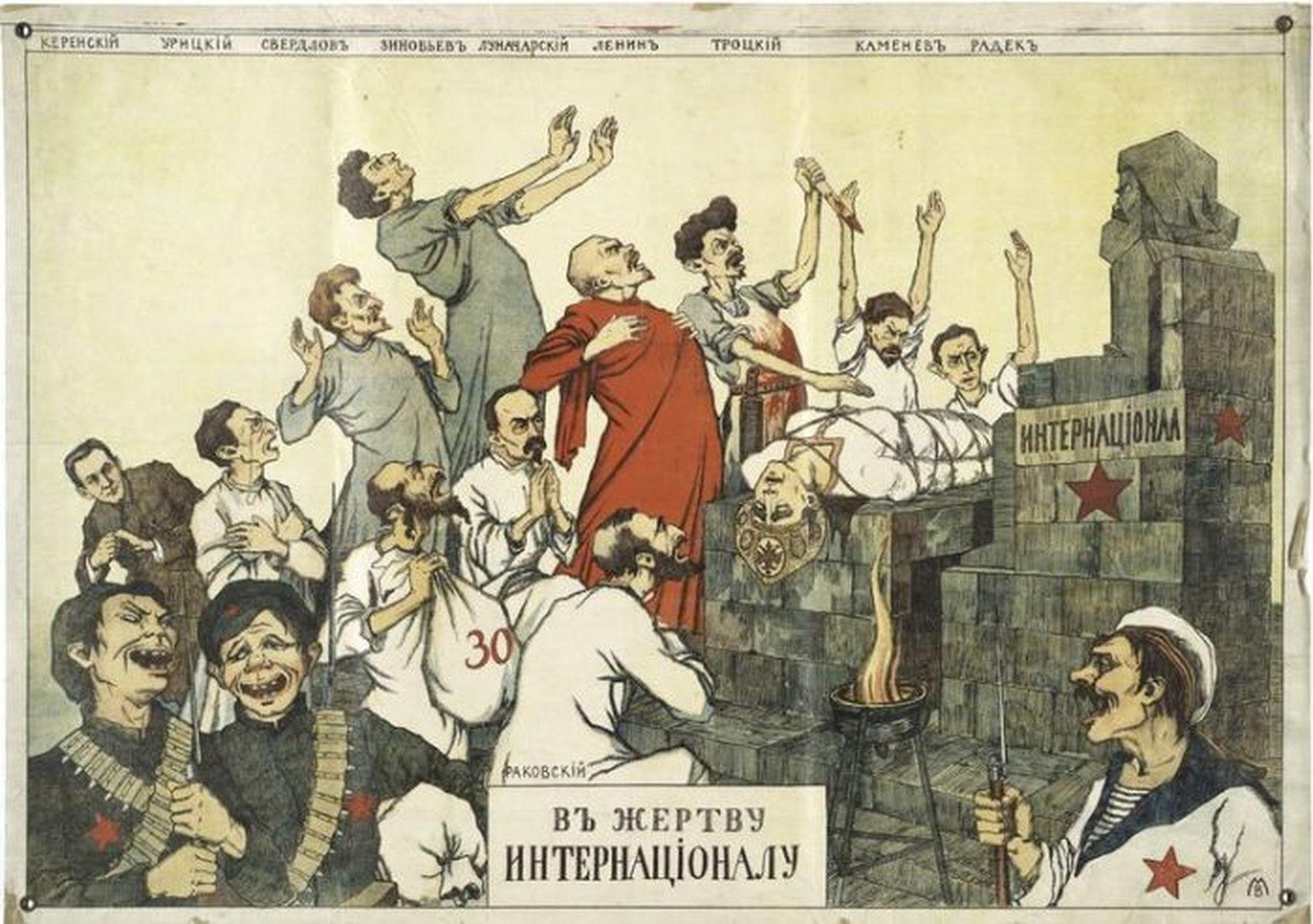 Секс старых большевиков 9 фотография