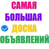 ОБСУЖДЕНИЯ КЫЗЫЛА И РЕСПУБЛИКИ ТЫВА | ВКонтакте
