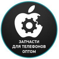 zapchasti_dlya_telefonov_v_sochi
