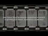 Онлайн-презентация УАЗ Патриот 2019