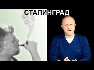 Меняйлов предупреждает: