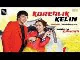 Koreyalik kelin (ozbek film)