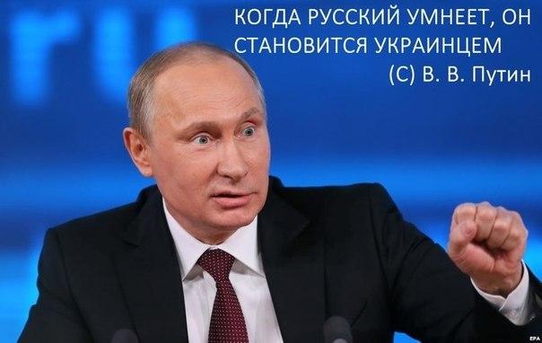 """Россия проиграла """"гибридную войну"""" и Путин это понимает, - глава Минобороны - Цензор.НЕТ 3653"""