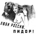 Pavel Yasenok фото #9