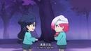 Onmyoji - Hundred spirits kindergarten Ep5 (eng sub)