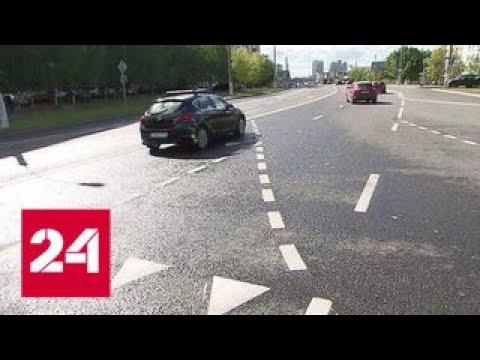 Бермудский треугольник на московских улицах: водители теряют деньги и нервы - Россия 24