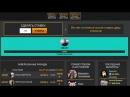 Выигрышная стратегия на игру в Fast Loto 2018 You loto ru мой отзыв о fast l