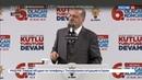 Новости на Россия 24 Эскалация конфликта в Сирии Эрдоган намерен пройти с огнем и мечом до иракской границы