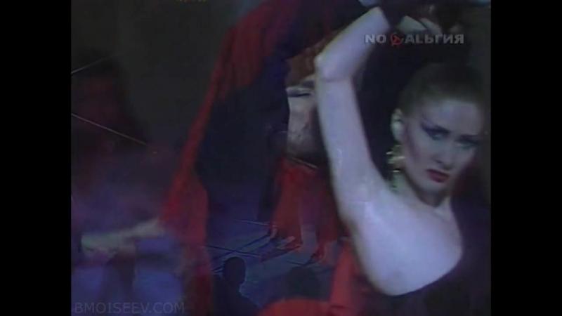 Трио Экспрессия - Странное танго [1989]