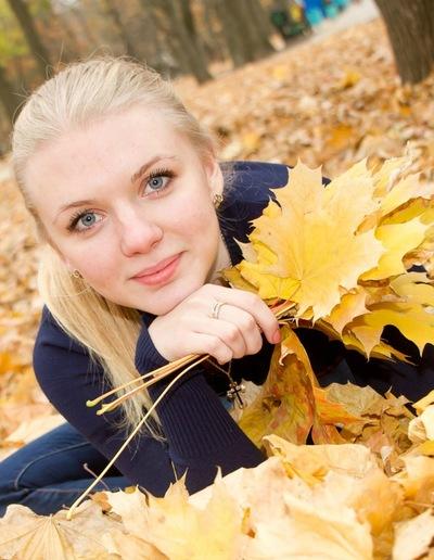 Анастасия Федянина, 22 октября , Ейск, id69905256