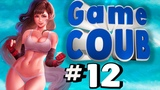 BEST GAME COUB #12 Funny WTF Fails &amp epic moments