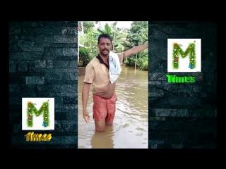 Kerala survival