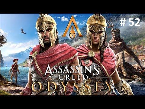 Прохождение Assassins Creed Odyssey - Часть 52 Битва с МЕДУЗА ГОРГОНОЙ