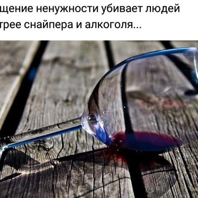 Галина Шеховских