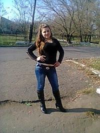 Елена Воронко-Кучинская, 21 сентября 1989, Донецк, id190606243