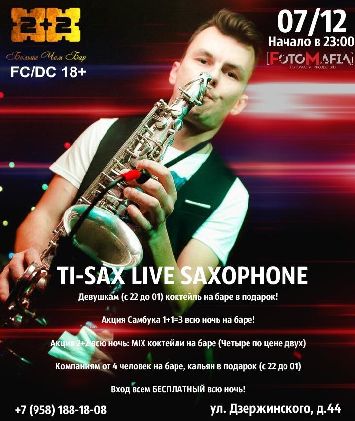 Афиша 7 ДЕКАБРЯ / TI-SAX LIVE SAXOPHONE / 2+2 BAR