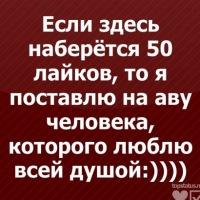Диана Любимова, 1 декабря 1995, Киев, id163966739