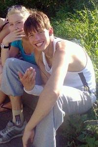Елена Гуторова, 9 октября 1997, Омск, id130501379