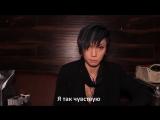 SANA. Визуальное восприятие мира джей-рок-музыкантом из Японии