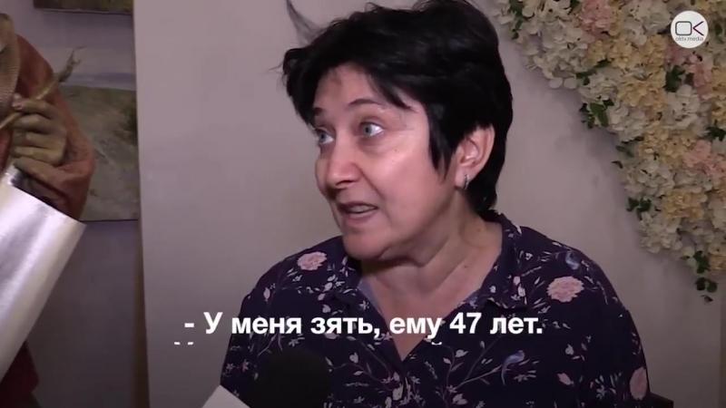 Учителя поругались из-за пенсионной реформы _blush_ httpst.co_E5BxmkFJvd ( 720 X 1280 ).mp4