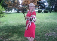 Наталия Назарова, 8 января 1988, Краснодар, id4313612