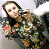 Anastasia Leuhina