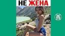 ПОДБОРКА САМЫХ СМЕШНЫХ ВАЙНОВ КАЗАХСТАНА РОССИИ 15