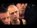 Михаил Круг - Кольщик (Фрагмент из фильма Легенды о Круге)