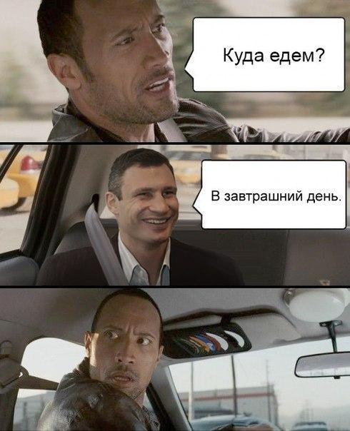 такси прикол