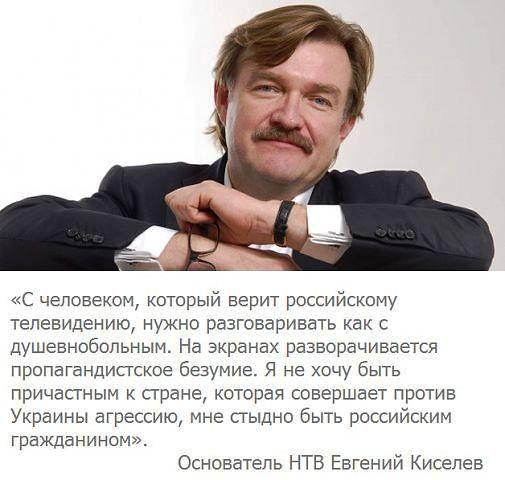 """В купе поезда """"Мариуполь-Львов"""" найдены гранаты - Цензор.НЕТ 1174"""