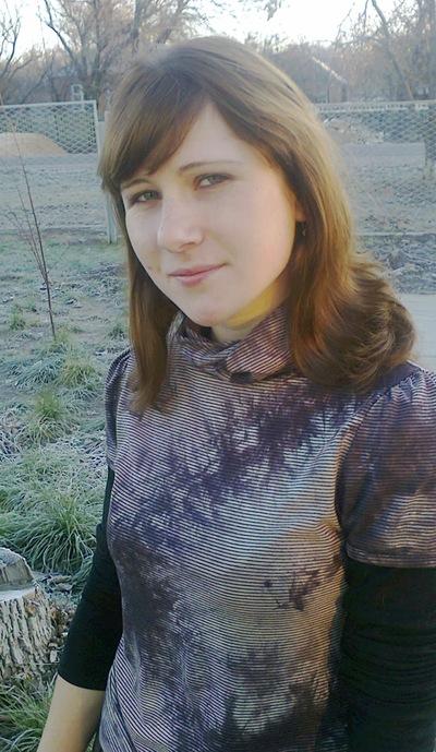 Нина Басова, 18 ноября , Николаев, id183216797
