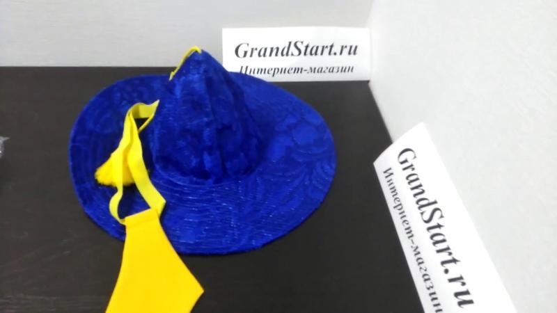 👍 Шляпа 🎩 Незнайки 👒 и галстук - Магазин GrandStart.ru ❤️