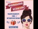 BB Glow Ural Магазин и Обучающий CENTR