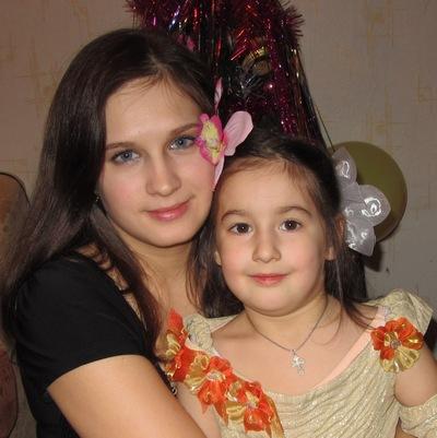 Елена Федосеева, 9 августа 1982, Челябинск, id11501323