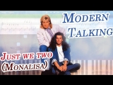Modern Talking - Just We Two (Mona Lisa) (1986)