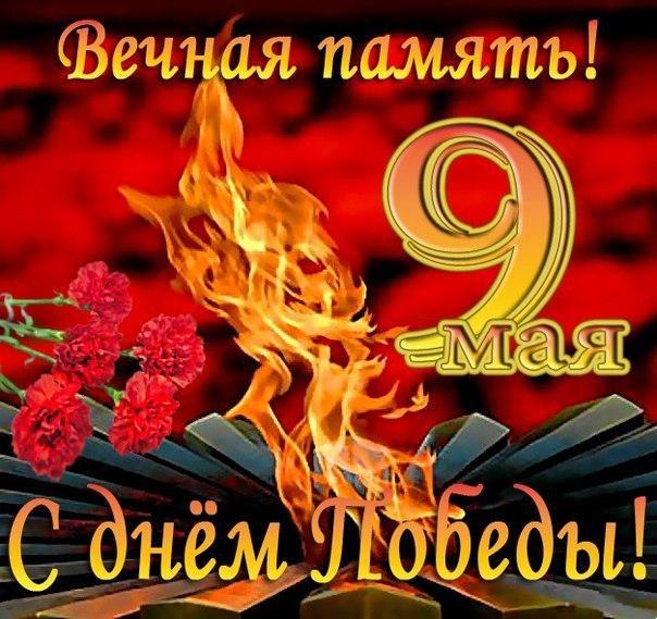 Фото №302221676 со страницы Руслана Ильяшенко