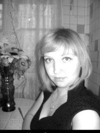 Алена Васянина, 12 мая , Альметьевск, id68952624