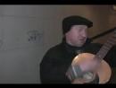 С. Васильев - Дорога к богу