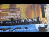 Праздник духовой музыки (площадь Революции)