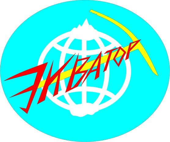 День турклуба  «Экватор»