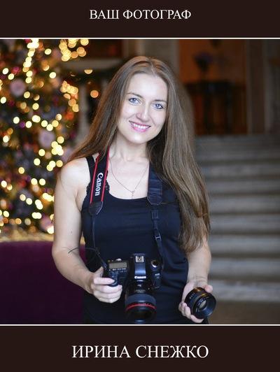 Ирина Снежко