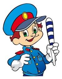 картинка для детей полиция