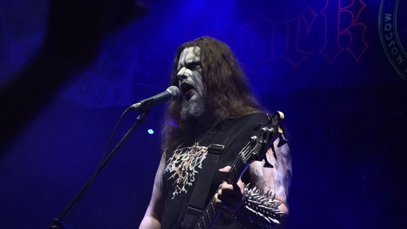 Azaghal Mustamaa @ Rock House Moscow 09 06 2018