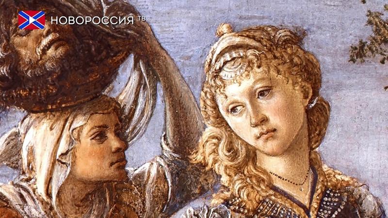 История одного полотна №16. Легенда о Юдифь и Олоферне