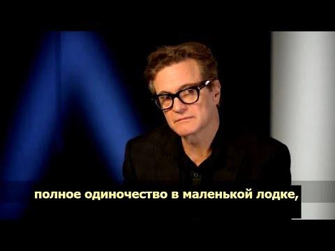 IL MISTERO DI DONALD C Intervista a Colin Firth-rus.sub