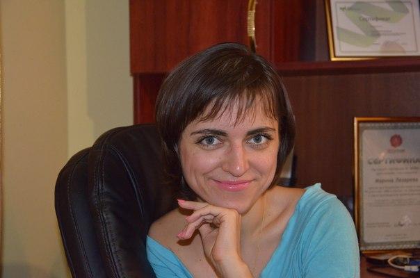 vk.com/lazareva_marina_leonidovna