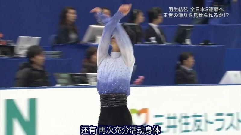 Japanese Nationals 2014 - Yuzuru Hanyu SP Preview Warm up Interview 羽生結弦 全