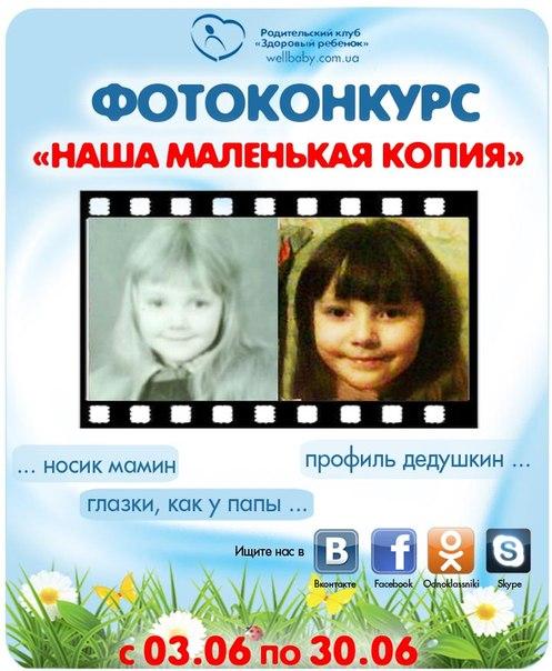 http://cs412222.vk.me/v412222338/1200/nqhXrLSkif0.jpg