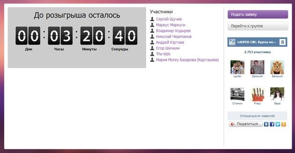 чпу станки новосибирск